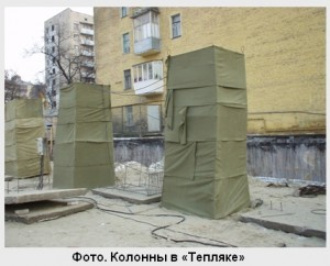 Утепление колонны